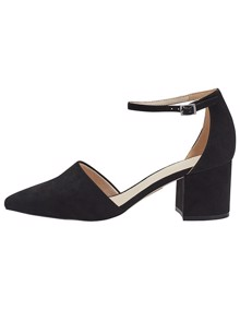 Bianco BFDIVIVED Pumps - Black | Coaststore